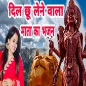 Sari Duniya by Vivek Asthana