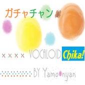 Gachachan by Yamo-Nyan