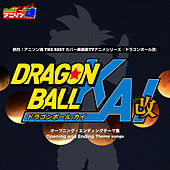 Netsuretsu! Anison Spirits the Best -Cover Music Selection- TV Anime Series ''Dragon Ball Kai'' de Kyo-1