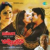 Aainaate (Original Motion Picture Soundtrack) de Joydeb Sen