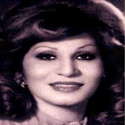 Sitti Habayeb ya Habiba de Fayza Ahmed