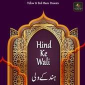 Hind Ke Wali by S. Ahmad