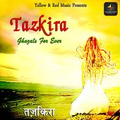 Tazkira by Afsar