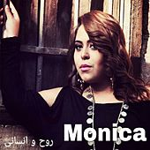 Rooh Wensany by Monica
