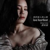 Love Heartbeat by Gong Linna