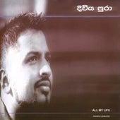 Diviyapura (All My Life) by Ranidu