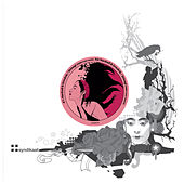 Shinogi / The Third Remixes by Hardcell