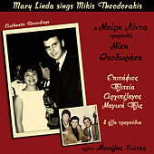 Mary Linda Sings Mikis Theodorakis by Mary Linda