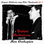 Sings Mikis Theodorakis, Vol. 1 by Grigoris Bithikotsis (Γρηγόρης Μπιθικώτσης)