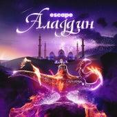 Аладдин by Escape