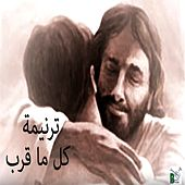 Kol Ma Arab di Various Artists