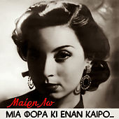 Mia Fora Ki Enan Kero by Mairi Lo (Μαίρη Λω)