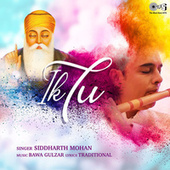Ik Tu by Siddharth Mohan