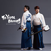 The Yoshida Brothers: 20th. Anniversary from Debut di Yoshida Brothers