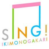 Sing! de Ikimonogakari