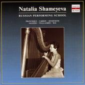 Bax, Hindemith & Others: Chamber Works de Natalia Shameyev