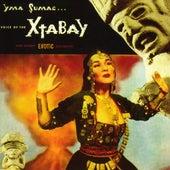 Voice Of The Xtabay von Yma Sumac