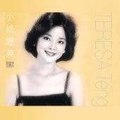 Xiao Cheng Jing Dian de Teresa Teng