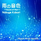 Sound of Rain (Piano Three Version) by Nobuya  Kobori