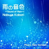 Sound of Rain (Piano Two Version) by Nobuya  Kobori