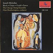 Israeli Melodies von Various Artists