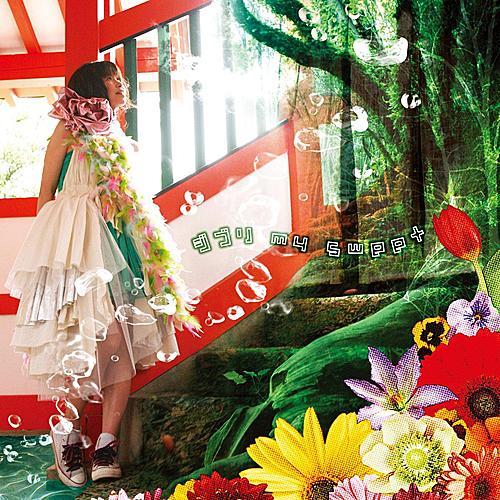 Ghibli My Sweet by Aya