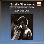 Maayani, Handel & Others: Harp & Orchestral Works by Natalia Shameyev