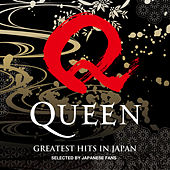 Greatest Hits In Japan de Queen