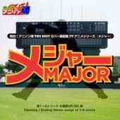 Netsuretsu! Anison Spirits the Best -Cover Music Selection- TV Anime Series ''Major'' de Various Artists