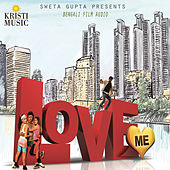 Love Me (Original Motion Picture Soundtrack) by Bappi Lahiri