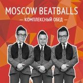 Комплексный обед by Moscow Beatballs