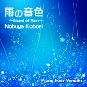 Sound of Rain (Piano Four Version) by Nobuya  Kobori