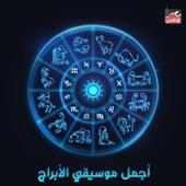 Sounds of the Zodiac de Music