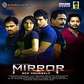 Mirror (Original Motion Picture Soundtrack) de Arjun Nallagoppula