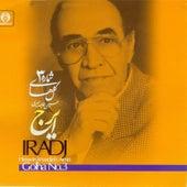 Persian Music Masters 3 by Iraj