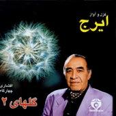 Persian Music Masters 2 by Iraj