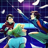 Curious Incident by Reed Reimer