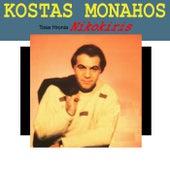 Tosa Hronia Nikokiris von Kostas Monahos