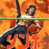Rambo von Lost Boyz