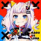 Batsu Batsu Batsu (Virtual Edition) by Luna Kaguya
