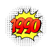 1990 von Kaskade