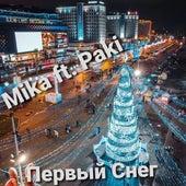 Первый снег by Mika