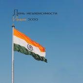 День независимости Индии 2020 (Праздник Хинди, День Индии, Народное действо, Поклонение Кришне, Колыбель Индии) de Oriental Music Zone