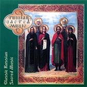 Rachmaninoff, Kastalsky, Chesnokov & Others: Russian Sacred Music de Various Artists