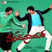 Varadanayaka (Original Motion Picture Soundtrack) von Arjun Janya