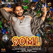 90ML (Original Motion Picture Soundtrack) by Anup Rubens