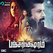 Pancharaaksharam (Original Motion Picture Soundtrack) by Sundaramurthy KS