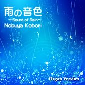 Sound of Rain (Organ Version) by Nobuya  Kobori