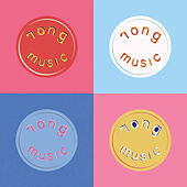 This Is Rong Music II PT. 1 von Various Artists