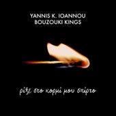 Rixe Sto Kormi Mou Spirto by Bouzouki Kings